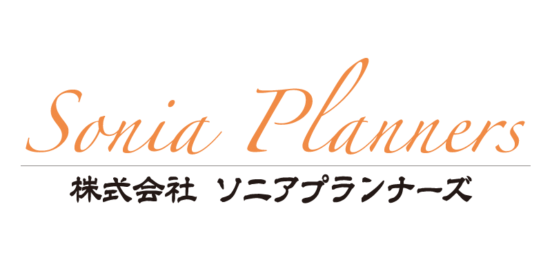 sonia planners logo